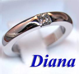 Diana1b